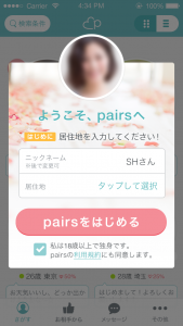 01_ios_tutorial_welcome