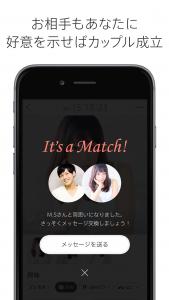 ios_04