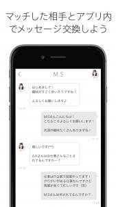 ios_05